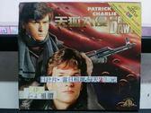 影音專賣店-V51-013-正版VCD*電影【天狐入侵】-派屈克史威茲*查理辛