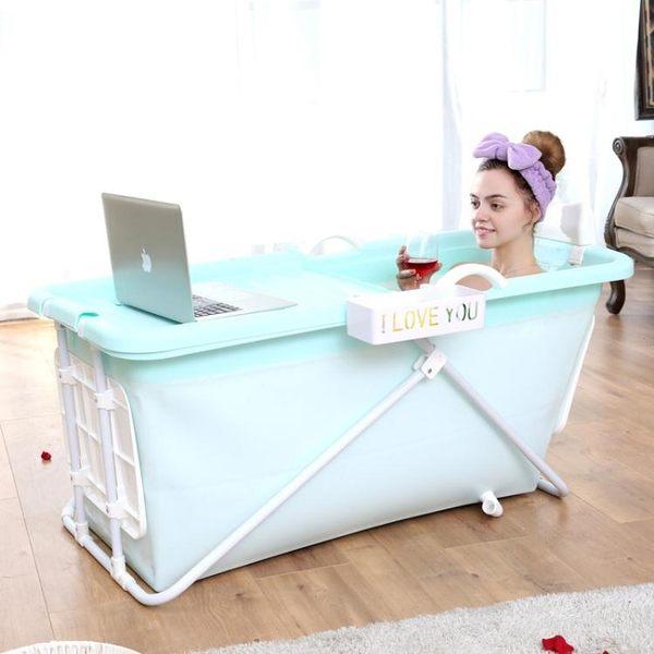 可摺疊成人加厚泡澡桶塑料家用浴桶超大號浴缸帶蓋浴盆  HM 居家物語