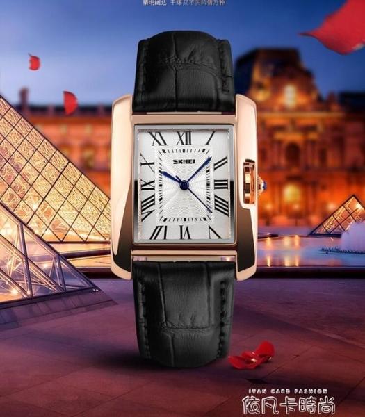 時尚方形手錶女士真皮帶氣質女錶學生防水時裝石英錶 依凡卡時尚