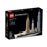 【南紡購物中心】【LEGO 樂高積木】世界建築Architecture系列-New York City21028