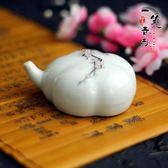 景德鎮陶瓷硯滴仿古風 國畫書法練習硯臺磨墨條研磨專用水滴水盂