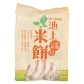 池上農會-池上米餅椒鹽口味150g【愛買】