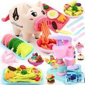 超好玩!無毒彩泥面條機橡皮泥模具工具套裝兒童冰淇淋粘土【英賽德3C數碼館】