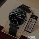 新概念超薄瑞士手錶男潮流學生機械防水夜光石英男士手錶新款 3C優購