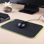 滑鼠墊 磨砂樹脂硬質遊戲滑鼠墊超大電競吃雞電腦辦公小號滑鼠墊 4色