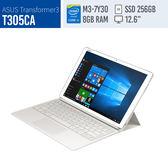 福利品 華碩ASUS/T305CA金-12.6吋WQHD(3K)/M3-7Y30/8GB/256GSSD/觸控筆/KB/WIN10