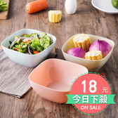 現貨◎KC016 方形沙拉輕食水果盆 廚房用品 餐具 沙拉輕食盤  零食果乾盤 生活居家雜貨用品