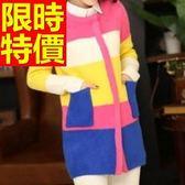 長版針織外套 -清新率性精美韓系質感修身女毛衣外套2色59v22[巴黎精品]