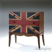 【水晶晶家具/傢俱首選】英倫85*90cm英國國旗三斗櫃CX8370-4