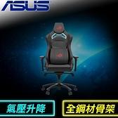 【南紡購物中心】【不含安裝】ASUS 華碩 ROG Chariot Core SL300 電競椅