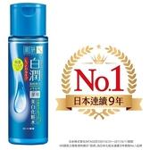 肌研白潤美白化粧水潤澤型170ml【康是美】