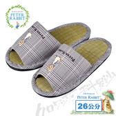 【クロワッサン科羅沙】Peter Rabbit 經典細格室內草蓆拖鞋 (紫色26CM)