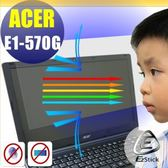【EZstick抗藍光】ACER E1-570 E1-570G 系列 防藍光護眼螢幕貼 靜電吸附 (可選鏡面或霧面)