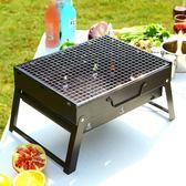 燒烤架家用木炭燒烤爐3人-5人戶外全套便攜加厚折疊烤肉架子工具igo     琉璃美衣