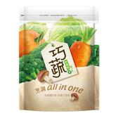 巧蔬料理粉(袋裝)300g【愛買】