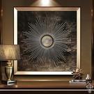 壁畫 輕奢玄關裝飾畫美式餐廳飯廳壁畫樣板間客廳掛畫軟裝鐵藝太陽花【免運】
