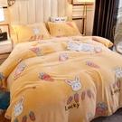 珊瑚毯子蓋毯午睡毛巾小被子