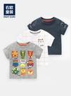 男童短袖 男童純棉短袖T恤夏裝夏季童裝兒童寶寶上衣小童半袖潮牌1歲3薄款 歐歐