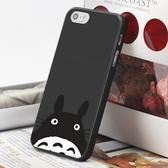 [機殼喵喵] iPhone 7 8 Plus i7 i8plus 6 6S i6 Plus SE2 客製化 手機殼 140