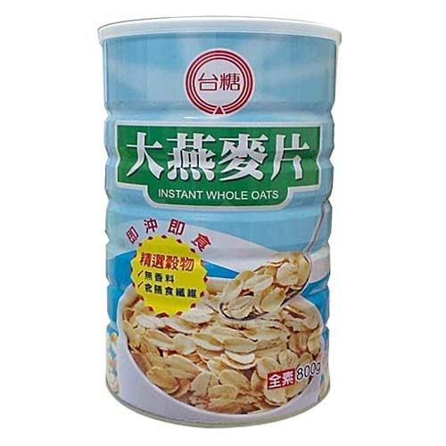 【台糖優食】大燕麥片 x1入(800g/罐) ~全素(無香料、含膳食纖維)