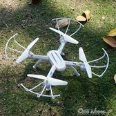 遙控飛機無人機專業直升機充電兒童耐摔玩具四軸飛行器模 one shoes