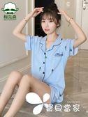 韓版睡衣女夏季純棉短袖甜美可愛家居服兩件套裝寬松清新學生夏天