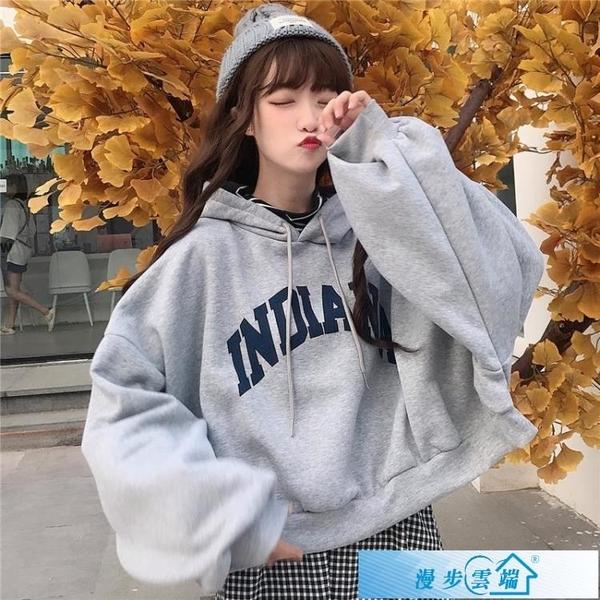 短款衛衣 衛衣女潮2021春秋薄款寬鬆慵懶風加絨加厚初秋短款上衣外套 漫步雲端