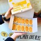 【南紡購物中心】【美格瑪MAGMA】北海道半熟乳酪蛋糕10入禮盒