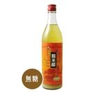 【即期特惠】天然純釀糙米醋(每瓶600ml) –陳稼莊-保存到2021.06.19