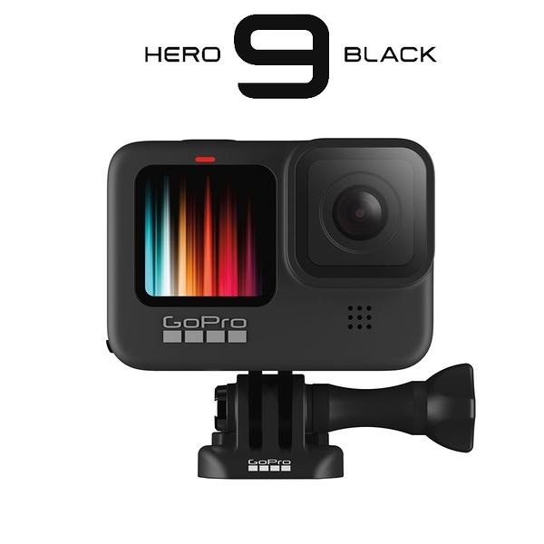 【GoPro】 Hero 9 運動相機 5K30 防震3.0 雙螢幕 公司貨