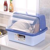 碗柜廚房瀝水碗架帶蓋碗筷餐具收納盒塑料放碗碟架碗盤置物架A25 js15666『紅袖伊人』