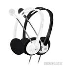 KM360電腦耳機頭戴式有線帶麥重低音游戲音樂雙孔耳麥