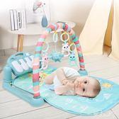 腳踏鋼琴嬰兒健身架器新生兒寶寶音樂游戲毯玩具3-6-12個月開智力 ys5609『伊人雅舍』
