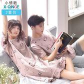 2套裝棉質短袖情侶睡衣TW