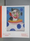 【書寶二手書T5/收藏_ZGN】Phillips_二十世紀及當代藝術和設計日間拍賣_2018/11/26