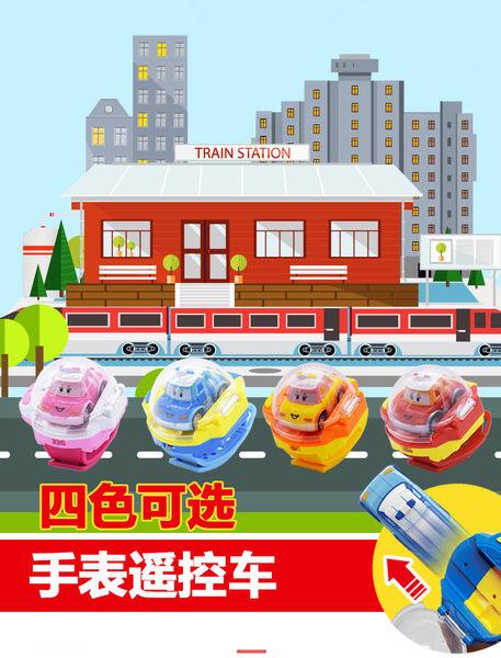 現貨-網紅手錶 救援小英雄 玩具車 遙控車手錶玩具 遙控玩具車 手錶遙控車【D011】『蕾漫家』
