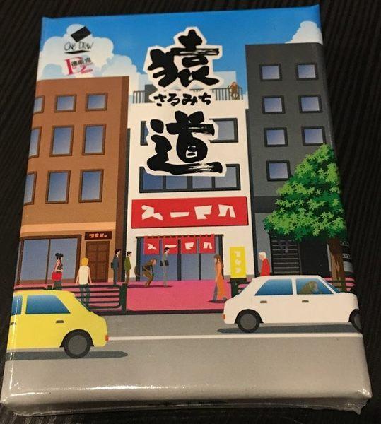 『高雄龐奇桌遊』 猿道 繁體中文版 絕對歡樂的猴子遊戲 ★正版桌上遊戲專賣店★