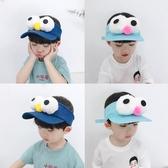 親子帽男女童 空頂帽 太陽帽寶寶無頂兒童遮陽涼帽【聚寶屋】