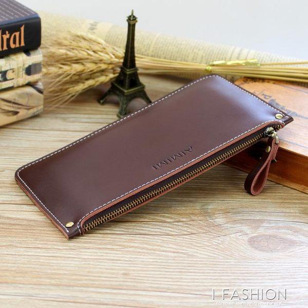 復古超薄長款真皮男士錢包簡約軟牛皮拉鍊包手機包女式手拿包 Ifashion