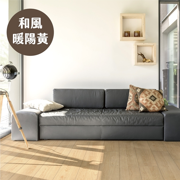 木質 韓國 地磚 地板 木紋地板 防滑耐磨【G0058】崔勾地板(五色) 完美主義