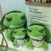 公仔 澳捷爾旅行青蛙公仔毛絨玩具娃娃抱枕玩偶七夕情人節送女朋友禮物 韓菲兒