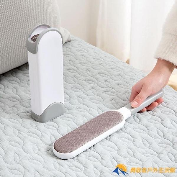兩個裝居家衣物粘毛器掃床除塵刷衣服粘毛刷靜電刷子大衣粘毛【勇敢者】