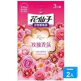 花仙子衣物香氛袋-天使玫瑰香10g*3入【兩入組】【愛買】