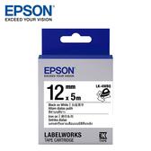 【EPSON】LK-4WBQ S654436 標籤帶(燙印系列)白底黑字12mm