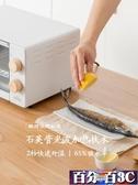 烤箱 小宇青年烤箱家用 小型 烘焙多功能迷你電烤箱全自動復古宿舍11升 WJ百分百