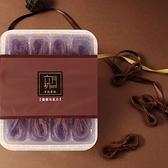 六月初一8結蛋捲濃情巧克力320G/盒【愛買】
