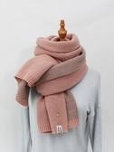 圍巾女冬季