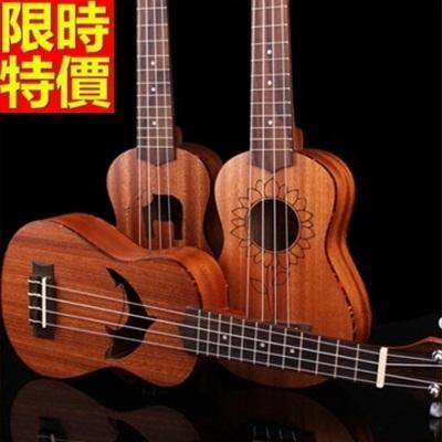 烏克麗麗ukulele-創意音孔21吋沙比利木合板四弦琴樂器3款69x8【時尚巴黎】