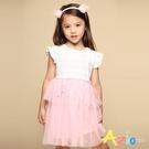 Azio 女童 洋裝 漸層條紋荷葉袖星星網紗洋裝(粉) Azio Kids 美國派 童裝