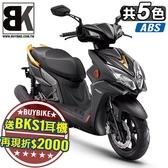 【抽Switch】雷霆S Racing S150 ABS 2020 送BKS1藍芽耳機 現折2000 6萬好險(SR30JC)光陽